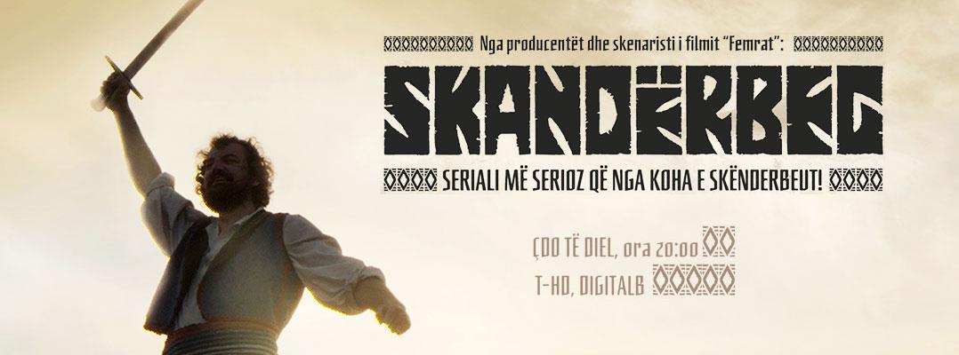 Poster-Skanderbeg-slide1