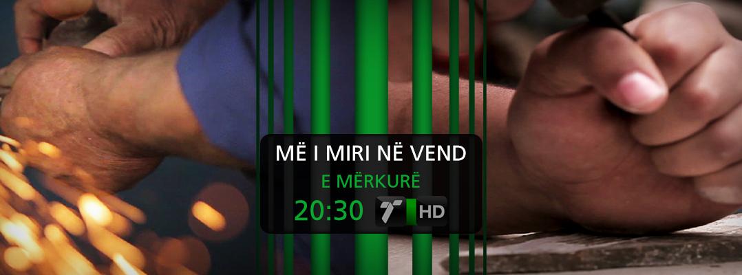 me_i_miri1